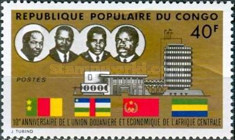 [The 10th Anniversary of Central African Customs and Economic Union, Typ PR]