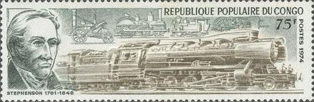 [The 150th Anniversary (1975) of Public Railways, Typ PX]