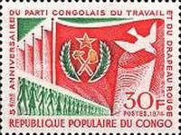 [The 5th Anniversary of Congo Labour Party, Typ QI]