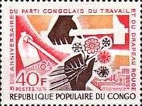 [The 5th Anniversary of Congo Labour Party, Typ QJ]