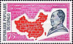[The 25th Anniversary (1974) of Chinese People's Republic, Typ QN]