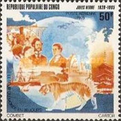 [Airmail - The 70th Anniversary of the Death of Jules Verne (Novelist), Typ QQ]