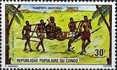[Traditional Congo Transport, Typ RB]
