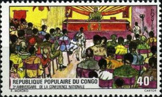 [The 3rd Anniversary of Congolese National Conference, Typ RE]