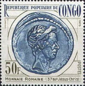 [Ancient Congolese Money, Typ RT]