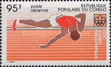 [Airmail - Olympic Games - Montreal, Canada (1976), Typ SE]