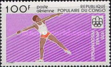 [Airmail - Olympic Games - Montreal, Canada (1976), Typ SF]