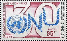 [The 30th Anniversary of the United Nations, Typ SK]
