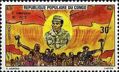 [The 6th Anniversary of Congolese Workers' Party, Typ SO]