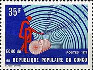 [The 6th Anniversary of Congolese Workers' Party, Typ SP]