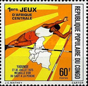 [The 1st Central African Games, Yaounde, Typ TO]