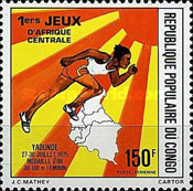 [The 1st Central African Games, Yaounde, Typ TQ]
