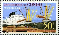 [Airmail - International Fair, Pointe Noire, type U]