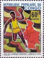 [Central African Games, Libreville, Typ UC]