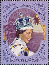 [The 25th Anniversary of the Reign of Queen Elizabeth II, type WD]