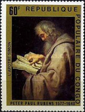 [The 400th Anniversary of the Birth of Peter Paul Rubens, Typ WH]