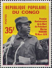 [The 1st Anniversary of the Death of President Marien Ngouabi, 1938-1977, type WM]