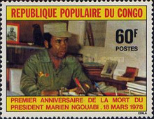 [The 1st Anniversary of the Death of President Marien Ngouabi, 1938-1977, type WN]
