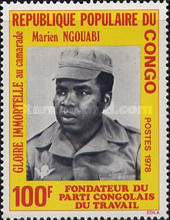 [The 1st Anniversary of the Death of President Marien Ngouabi, 1938-1977, type WO]