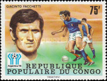 [Football World Cup - Argentina - Famous Players, Typ WQ]