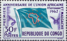 [The 1st Anniversary of the Union of African and Malagasy States, type Y]