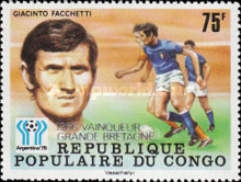 [Football World Cup Winners From 1962-1978 - Stamps of 1978 Overprinted, type YM]