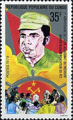 [The 2nd Anniversary of Assassination of President Ngouabi, type YX]
