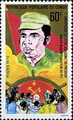 [The 2nd Anniversary of Assassination of President Ngouabi, type YY]