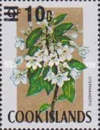 [Flowers Stamps of 1967 Surcharged, type EG2]