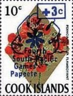 [Flowers Stamps of 1970 Overprinted & Surtaxed - Fluorescent Paper, type EH4]