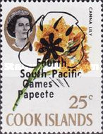 """[Flowers Stamps of 1970 Overprinted """"Fourth South Pacific Games Papeete"""" - Fluorescent Paper, type EK2]"""