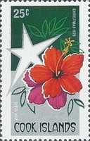[Airmail - Christmas, type NH1]