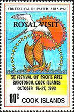 """[Previously Issued Stamps Overprinted """"ROYAL VISIT"""", type TCM1]"""