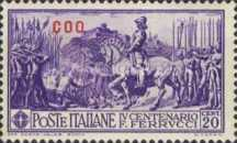 """[Italian Occupation- Italian Postage Stamps No. 308-312 Overprinted """"COO"""", tyyppi H]"""