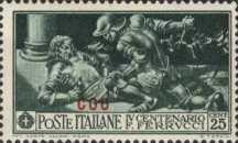 """[Italian Occupation- Italian Postage Stamps No. 308-312 Overprinted """"COO"""", tyyppi I]"""
