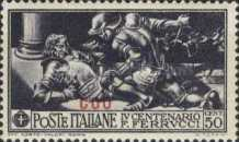 """[Italian Occupation- Italian Postage Stamps No. 308-312 Overprinted """"COO"""", tyyppi I1]"""