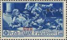 """[Italian Occupation- Italian Postage Stamps No. 308-312 Overprinted """"COO"""", tyyppi I2]"""