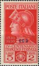 """[Italian Occupation- Italian Postage Stamps No. 308-312 Overprinted """"COO"""", tyyppi J]"""