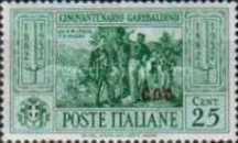 """[Italian Postage Stamps No. 360-369 Overprinted """"COO"""", tyyppi M]"""
