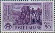 """[Italian Postage Stamps No. 360-369 Overprinted """"COO"""", tyyppi M1]"""