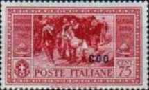 """[Italian Postage Stamps No. 360-369 Overprinted """"COO"""", tyyppi N]"""