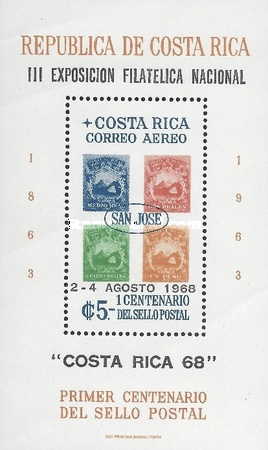 [Airmail - The 3rd National Philatelic Exhibition, San Jose, type ]