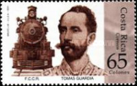 [Tomas Guardia (Former President and Railway Pioneer) Commemoration, type AQR]