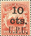 [No. 1-3 Surcharged and Overprinted