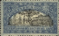 [The 100th Anniversary of Coffee Cultivation, type CC]