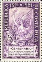 [The 100th Anniversary of Independence of Central America, type CD]