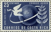 [Airmail - The 75th Anniversary of UPU, type GS1]
