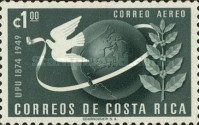 [Airmail - The 75th Anniversary of UPU, type GS2]