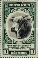 [Airmail - National Agriculture and Industries Fair, type GZ1]