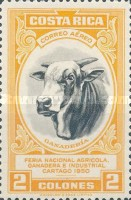 [Airmail - National Agriculture and Industries Fair, type GZ2]